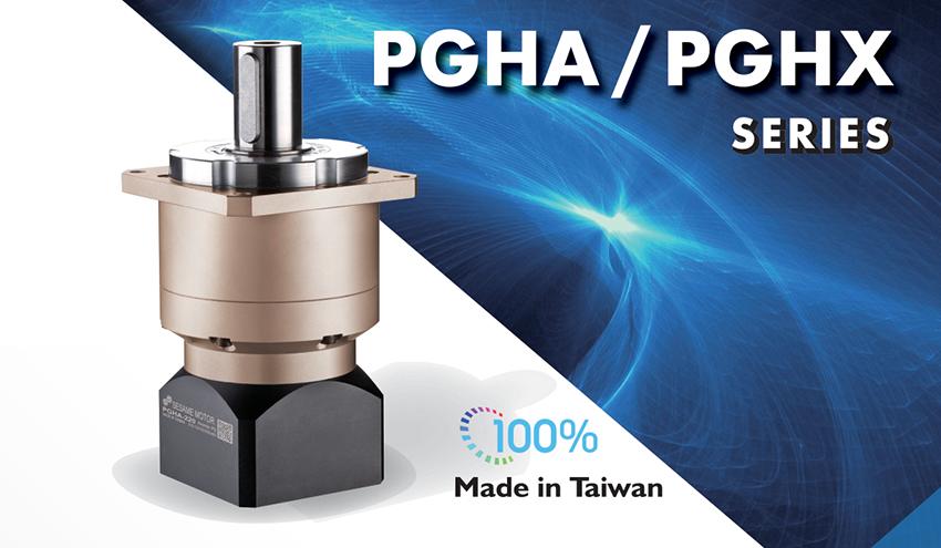 大型機床專用超高剛性強韌型行星減速機PGHA