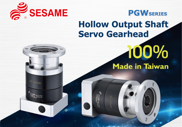Planetary Gearhead - Hollow Output Shaft