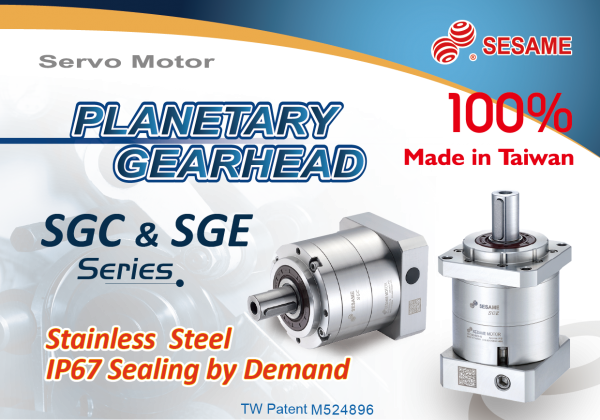 Stainless Steel Planetary Gearhead